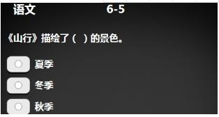 乐乐课堂天天练 8.6.1 官方版-第23张图片-cc下载站