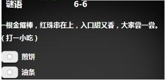 乐乐课堂天天练 8.6.1 官方版-第24张图片-cc下载站