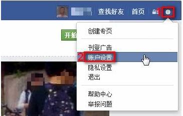 FaceBook 84.0.0.20.70 安卓版-第4张图片-cc下载站