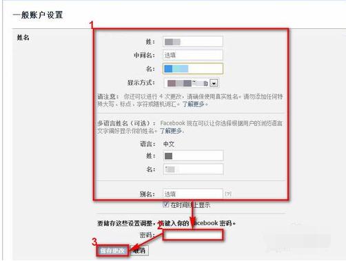 FaceBook 84.0.0.20.70 安卓版-第6张图片-cc下载站