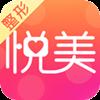 悦美 6.2.0 官方版