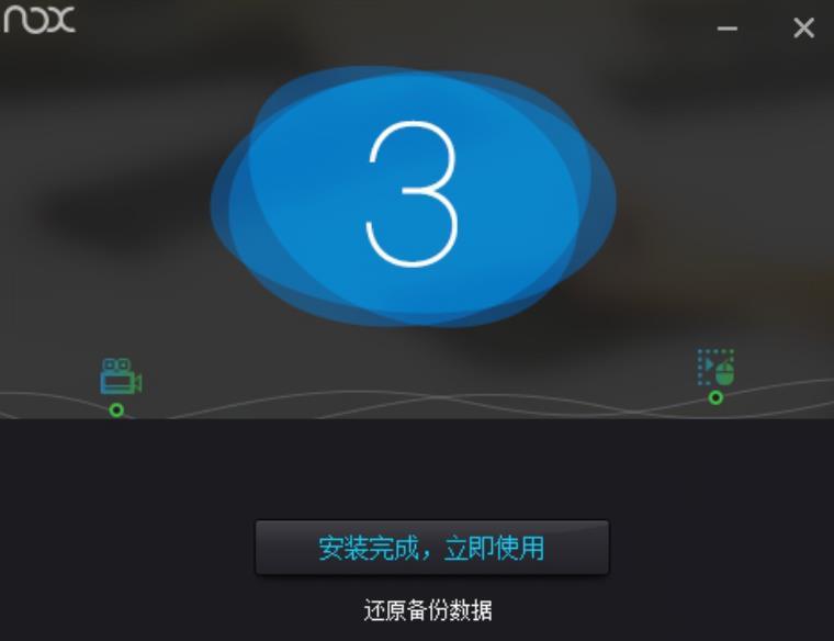 悦美 6.2.0 官方版-第5张图片-cc下载站