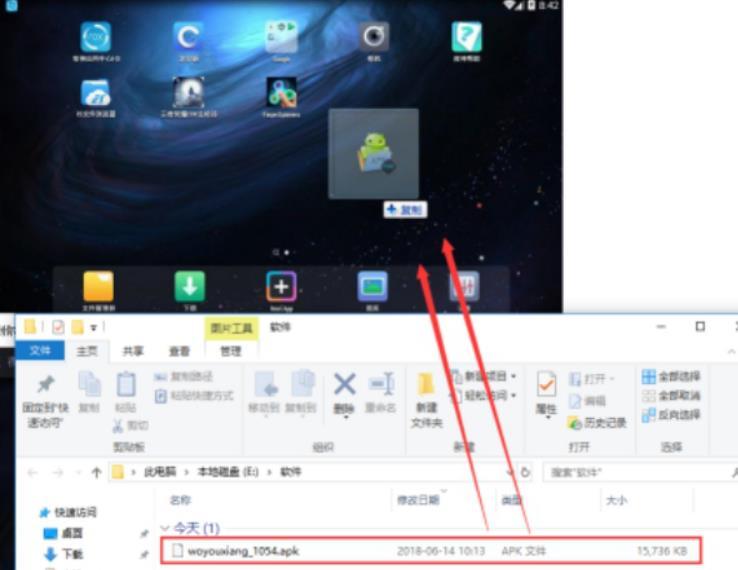 悦美 6.2.0 官方版-第6张图片-cc下载站