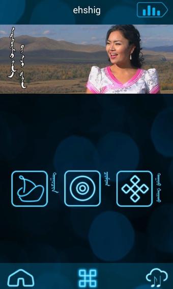 ehshig 4.6.1 官方版-第2张图片-cc下载站