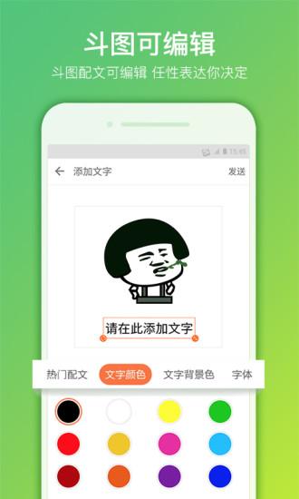 搜狗输入法 8.15 官方版-第3张图片-cc下载站