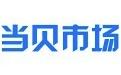 当贝市场 4.1.2 官方版