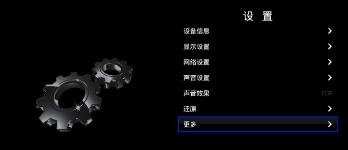 当贝市场 4.1.2 官方版-第13张图片-cc下载站