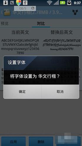 爱字体 5.8.2-第10张图片-cc下载站