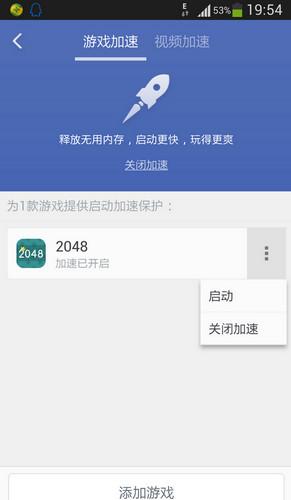 360清理大师 6.2.6 官方免费稳定版-第10张图片-cc下载站