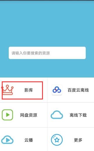 So库 2 官方版-第3张图片-cc下载站