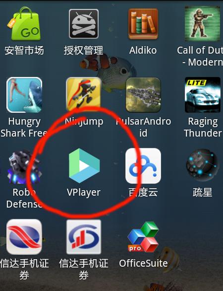 VPlayer全能视频播放器 3.2.6 官方版-第2张图片-cc下载站