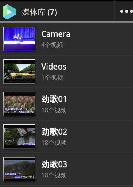 VPlayer全能视频播放器 3.2.6 官方版-第3张图片-cc下载站