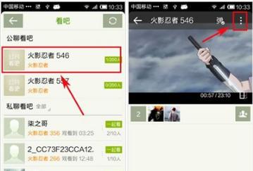 开迅视频 5.1.24 官方版-第3张图片-cc下载站