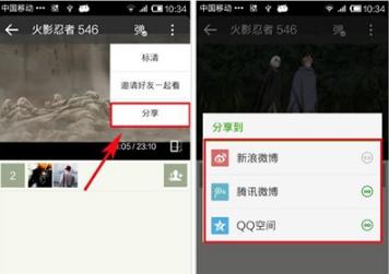 开迅视频 5.1.24 官方版-第4张图片-cc下载站
