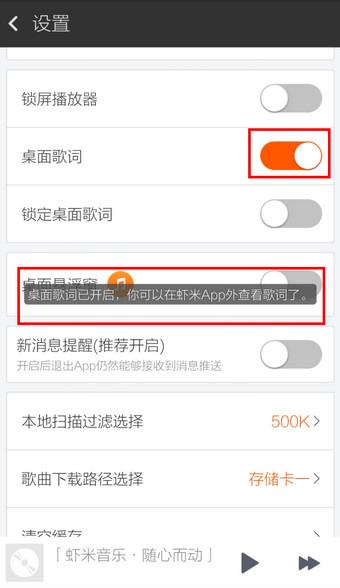 虾米音乐 7.2.6-第7张图片-cc下载站