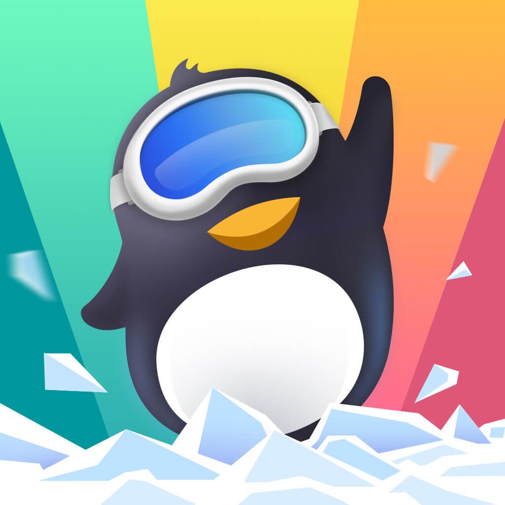 腾讯企鹅游戏 1.0 官方版