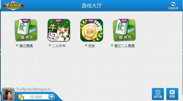 潜江千分 433100.7.0.4.0-第2张图片-cc下载站