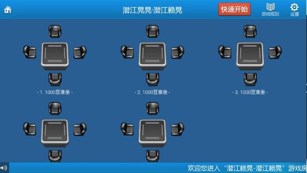 潜江千分 433100.7.0.4.0-第3张图片-cc下载站