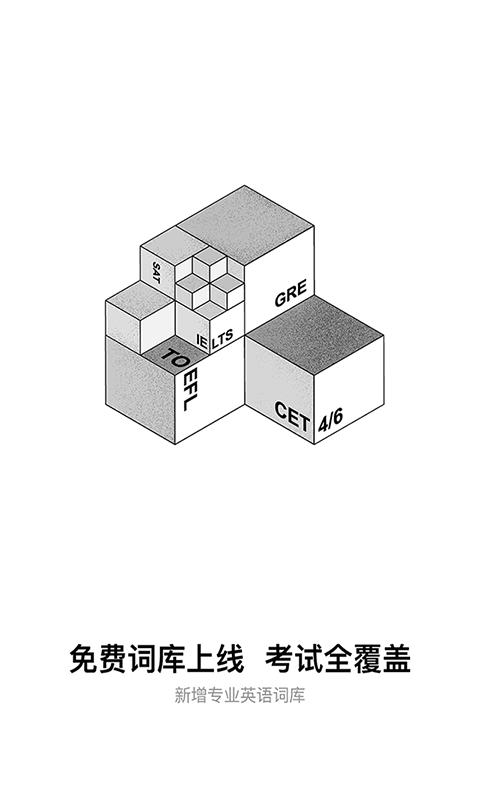百度翻译 7.3.0-第4张图片-cc下载站