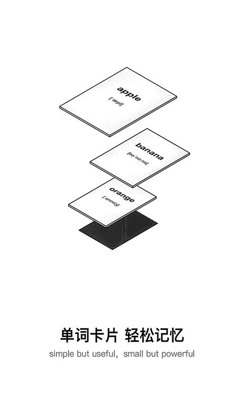 百度翻译 7.3.0-第5张图片-cc下载站