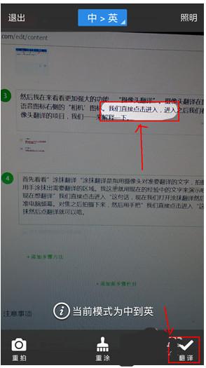 百度翻译 7.3.0-第10张图片-cc下载站