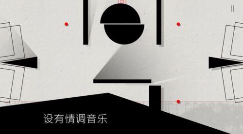 光影 1.0.1-第3张图片-cc下载站