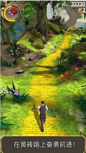 神庙逃亡魔境仙踪 2.9.0-第3张图片-cc下载站