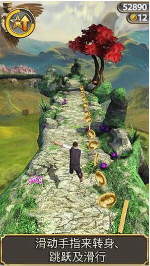 神庙逃亡魔境仙踪 2.9.0-第2张图片-cc下载站
