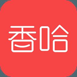 香哈菜谱 6.4.6