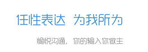 QQ输入法 6.1.0-第5张图片-cc下载站