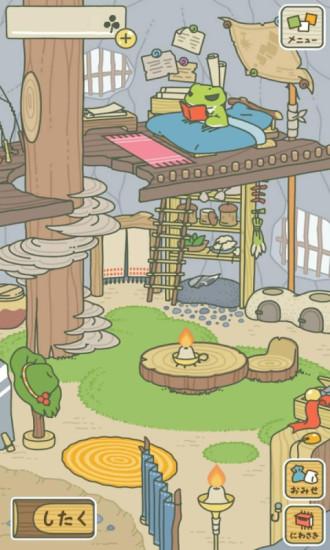 旅行青蛙 1.0.1-第2张图片-cc下载站