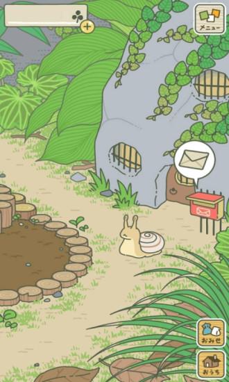 旅行青蛙 1.0.1-第3张图片-cc下载站