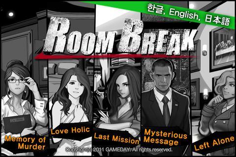 密室逃脱(Roombreak:Escape Now) 1.0.8-第3张图片-cc下载站