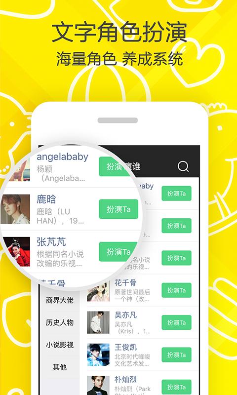 名人朋友圈 3.2.1-第3张图片-cc下载站