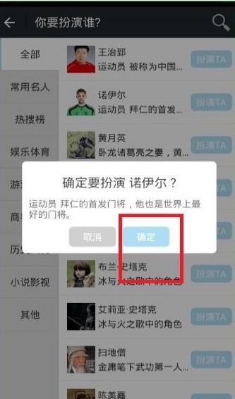名人朋友圈 3.2.1-第7张图片-cc下载站