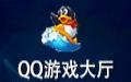 QQ游戏 6.8.6