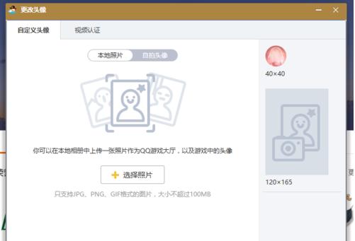QQ游戏 6.8.6-第10张图片-cc下载站