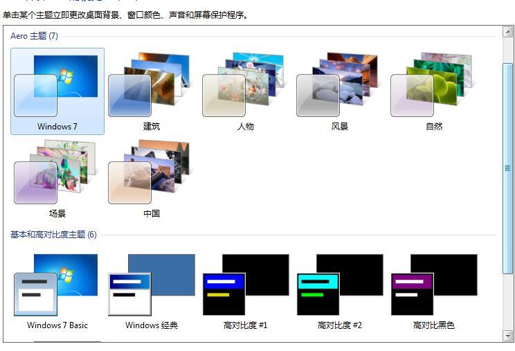 个性主题 2.1 安卓版-第3张图片-cc下载站