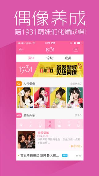 YY语音手机版 v7.9.3-第2张图片-cc下载站
