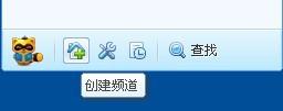 YY语音手机版 v7.9.3-第4张图片-cc下载站