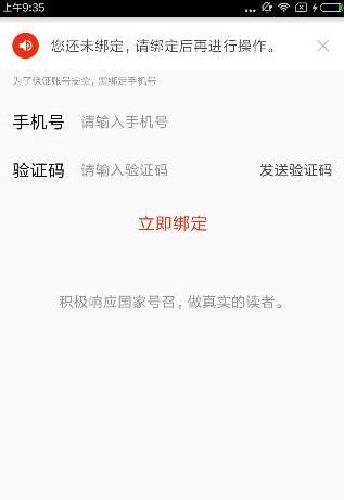 搜狐新闻 6.1.3-第4张图片-cc下载站