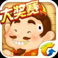 QQ欢乐斗地主完整版 5.12.007