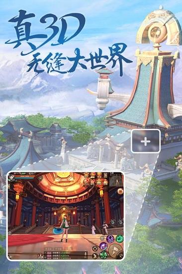 天下 1.1.1-第3张图片-cc下载站