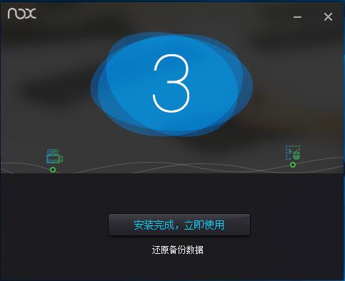 转移到iOS 2.10.0 官方版-第9张图片-cc下载站