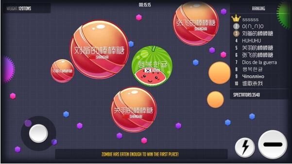 球球大作战 7.0.0-第4张图片-cc下载站