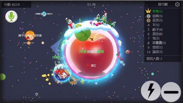 球球大作战 7.0.0-第2张图片-cc下载站
