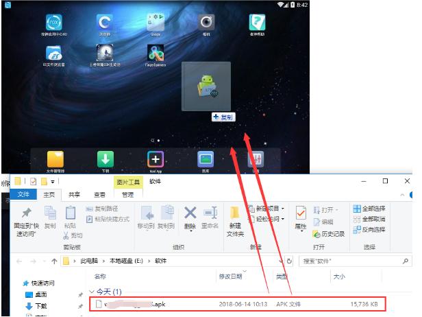 QQ2016 6.5.0 官方版-第9张图片-cc下载站