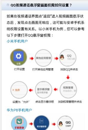 QQ2016 6.5.0 官方版-第14张图片-cc下载站