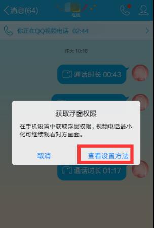 QQ2016 6.5.0 官方版-第13张图片-cc下载站