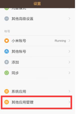 QQ2016 6.5.0 官方版-第15张图片-cc下载站